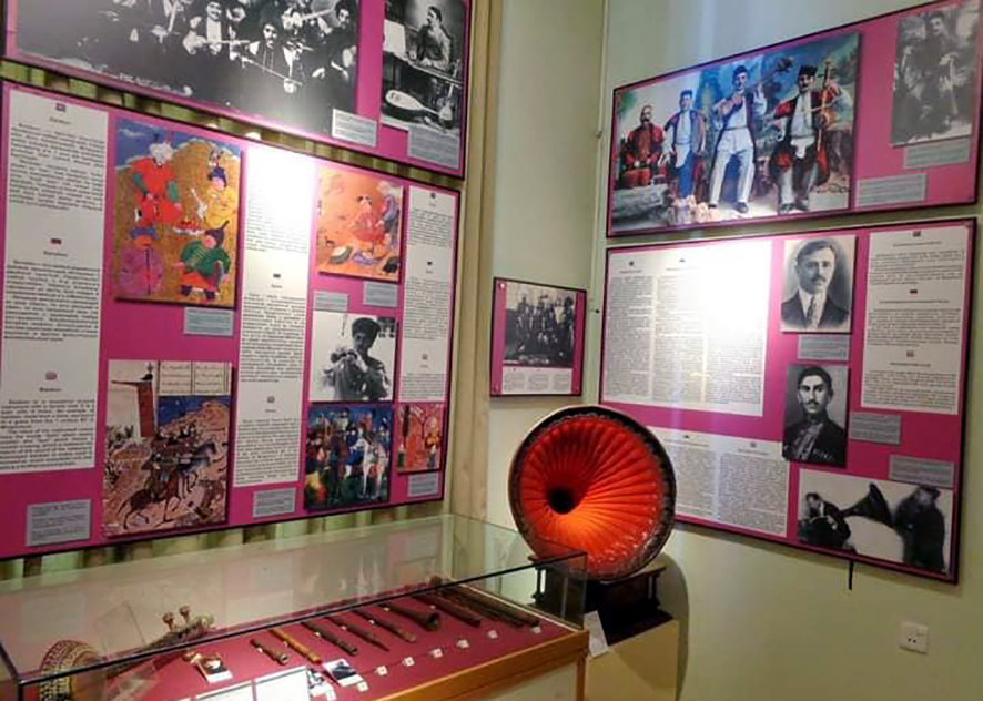 Collection of the museum's musical culture
